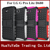 Free shipping Rugged Hard Robot Back Cover Stand Holder kickstand case for LG G Pro Lite D680