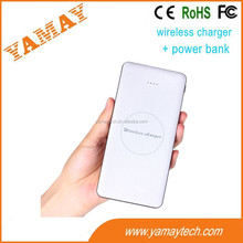 bulk buy from china ce rohs backup battery power bank, qi wireless charger receiver, promotion gift power bank