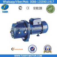 Alibaba China JDW Jet Electric Pump
