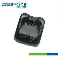 BC-160 2-way Radio Battery Charger for F14/24/16/26.