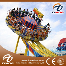 Attractive Flying UFO Amusement Ride For Adult