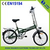 China manufacture 20 inch folding city e bicycle A1-002