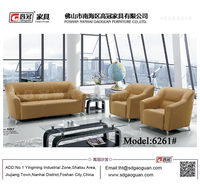 office sofa in PU cover 6261#