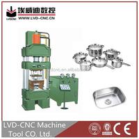 Y32 series Four arm / column hydraulic press machine,Single column hydraulic heat press machine, 30 Ton Hydraulic Press