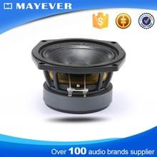5NW35 hot selling full range 5 inch subwoofer passive speakers subwoofer