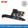 /p-detail/el-m%C3%A1s-nuevo-dise%C3%B1o-de-puerto-de-puerto-2-externa-2-5Gbps-pci-1x-expreso-a-300003293295.html
