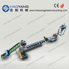 top class scrap plastic recycling machine/recycling manufacturing/recycling tin cans