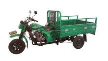 best cheap price of three wheel motorcycle