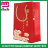 factory sale hot selling luxury paper shopping bags wholesale