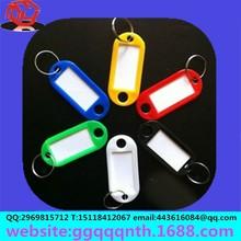 abs acrylic plastic cube key chain blank keyring