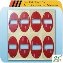 Acrylic adhesive double coated 3M 4215 foam tape die cutting