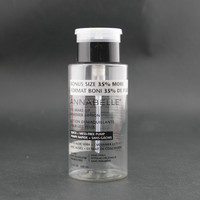 230ml nail polish remover container