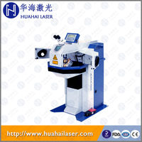 high quality jewelry laser soldering machine/ laser spot welding machine