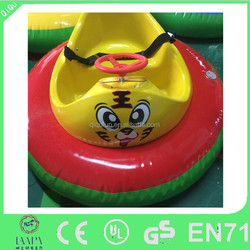 Summer playing bumper boat for kids/ aqua boat for kids fun games