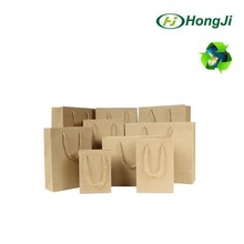 High Quality Retail Shopping Bag Kraft Paper Bag With Handle