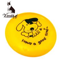 Yangzhou Yingte Environmental protection plastic pet frisbee pet toy