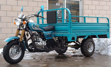 150CC new specifications three wheel motorcycle with truck tyre