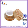 High quality Empty Cosmetic as decorate plastic jar