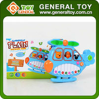 NEW toys musical animal piano toy music player kids pianos for sale