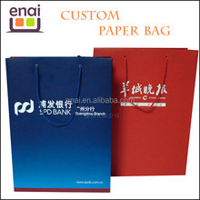 simple design and cheap price paper bag for books or others with bank or newspaper logo printed