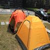 hard shell auto top tent