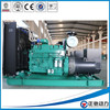 Low price and high-power diesel generator 500 kva with Cummins engine