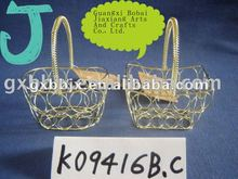 Gold small embroidered chrome wire gift basket with handle