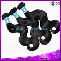 19 years factory supply raw best quality Unprocessed curl full cuticle loose top grade 7a high quality virgin brazilian hair
