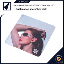 High quality factory price sublimation microfiber eyeglass cleaning cloth