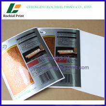Guangdong factory custom bath salt bottle label printing
