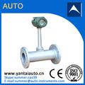 flange vortex medidor de fluxo de ar comprimido com baixo custo