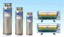 LNG vehicle pressure vessel( 15OL)