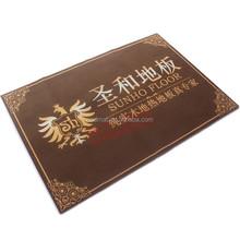 company welcome logo door rubber mats, Non slip printed rubber mat door mat