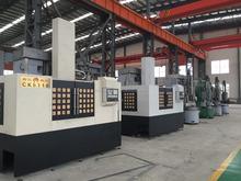 top quality economical vertical exporter