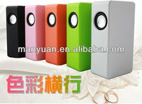 CT-387 Mini wireless induction speakerfor Android Mobile Speaker