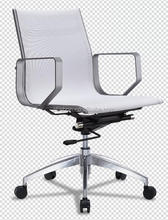 standing task chair mesh staff chair wheel chair for office workstation