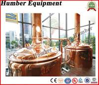 1000l mash tun 1000l beer brew kettle