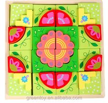 wood puzzle building blocks educational toys garden block