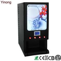 2015 New Generation Instant Coffee Powder Coffee Bean Vending Machine