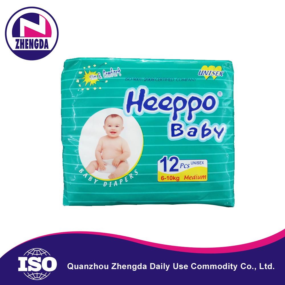 Shumei 회사 천 아기 기저귀 탄성 허리띠 일회용 사용 뜨거운 판매
