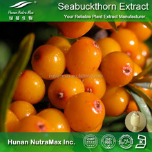 Sea Buckthorn Oil , Seabuckthorn Oil , Sea Buckthorn Fruit Oil