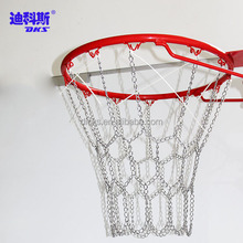 Metal Basketball Net For Competition/Shiny Metal Basketball Net