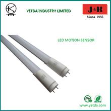 CE 4ft 120cm Motion Sensor T8 led tube light