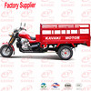 150cc 200CC 250cc tricycle made in china