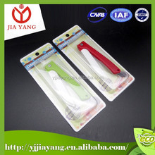 """3"""" 1.2mm white ceramic folding knife / folding cutter knife with colorful handle"""