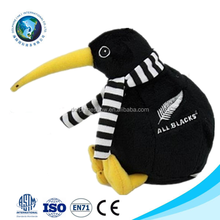 2015 Promotional fashion plush kiwi bird toy custom soft stuffed plush kiwi bird for sale