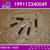 Economic and practicallong Clutch Pedal Return Spring 199112340049