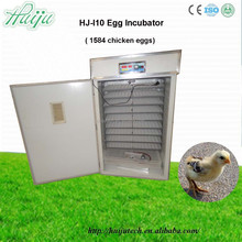 high quality with competitive price industrial egg incubator for wholesale