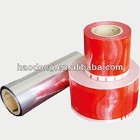 HOT SALE! Plastic Laminated Roll Film For Cake