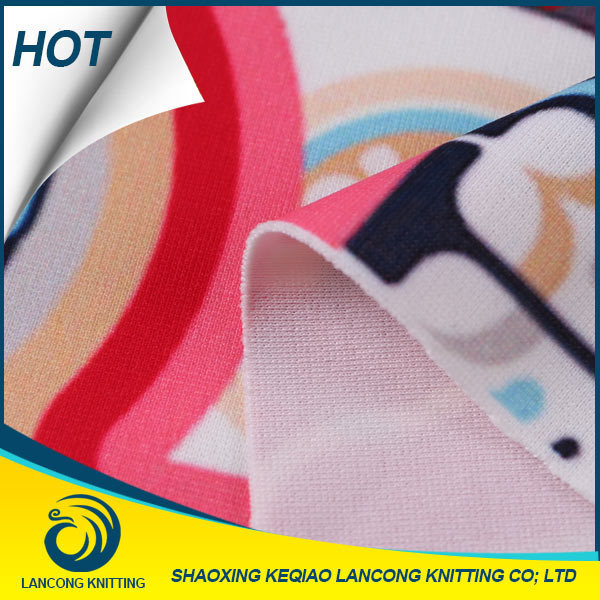 Knitting Wear Suppliers : China supplier textile knit clothing elephant
